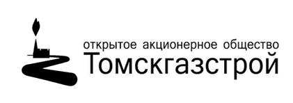 Томскгазстрой